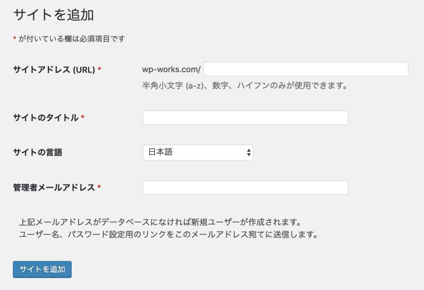 管理画面「サイト」- data-recalc-dims=