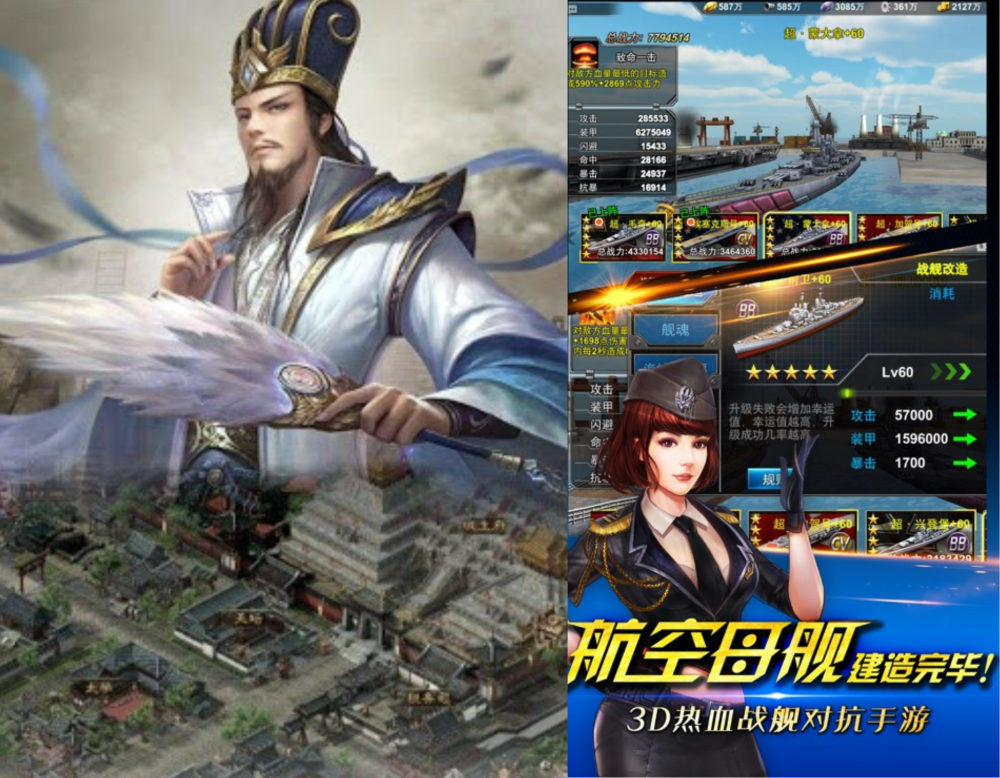 Yes, China can revoke game licenses too.