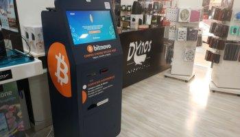 Cajeros Bitcoin en España: ¡toma nota de sus direcciones!