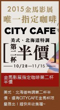 citycafe