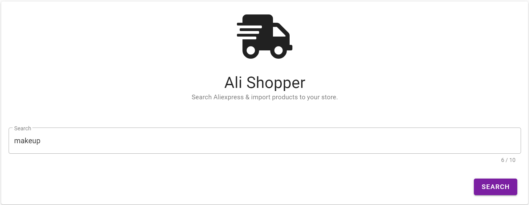 ali shopper
