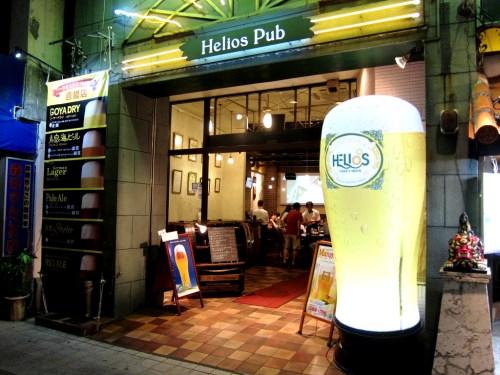 バッカスの胃袋ヘリオスパブ国際通り店