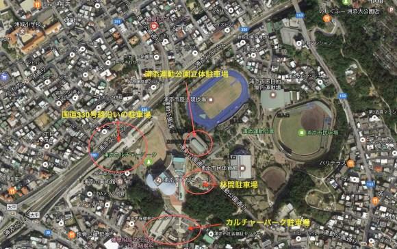 浦添市民球場駐車場