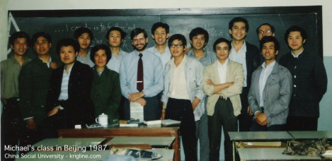 I taught English at the China Social University in 1987. Schools like this were popular with people in their mid-20s, many of whom had been denied a complete education during the Cultural Revolution.