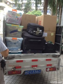 the second van, packed and ready; they promised it wouldn't rain...