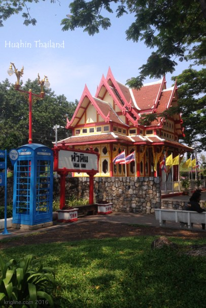 The most beautiful thing about Hua Hin (after the beaches) is this old train station. The railroad had just celebrated it's 100th birthday, and Hua Hin was the first beach resort built in Thailand.