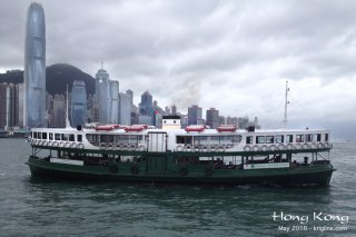 I never tire of seeing and riding the Star Ferry, and looking in awe at the Hong Kong skyline.