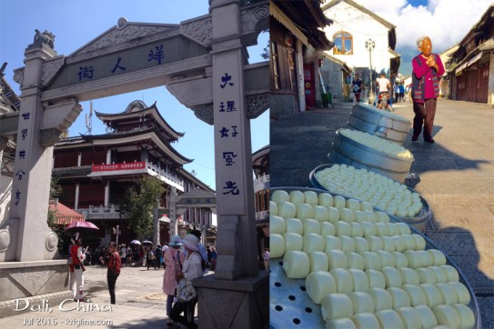 "Dali's ""Old Town"" offers lots of interesting sights and tastes. Apparently, we had stumbled on a ""mantou"" (steamed bun) factory!"