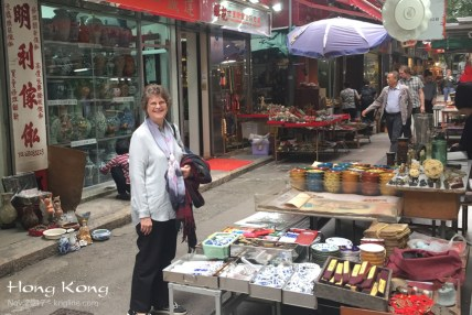 """After learning that our son got engaged in October, we decided to visit the """"treasure hunt"""" street in HK, looking for something interesting to welcome our future daughter-in-law into the family. We hope """"the kids"""" enjoy the surprise."""