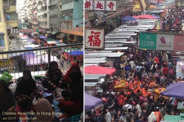 """These two photos provide a striking snapshot of HK culture. On the left, you see a handful of domestic workers from abroad; thousands gather every weekend along public walkways (like this pedestrian overpass) to spend their """"day off"""" with other workers from their home country. On the right, you see HK's masses at the open market below the walkway, along with a """"Lion"""" dancing to bring shop keepers good luck in the New Year."""