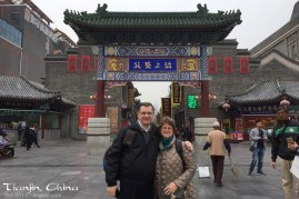 I taught in Tianjin in 1999; it's certainly changed a lot since then! Here we are in front of a favorite part of town: Culture Street, where you can still buy many traditional arts and crafts.