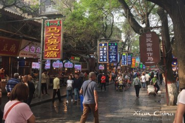 """Near the Bell and Drum towers, Xi'an's """"Muslim Quarter"""" remains very popular with tourists. You can find souvenirs and keepsakes, but most people seem to be there for the food."""