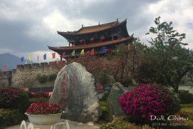 The next stop was Dali, a beautiful place we have visited several times.