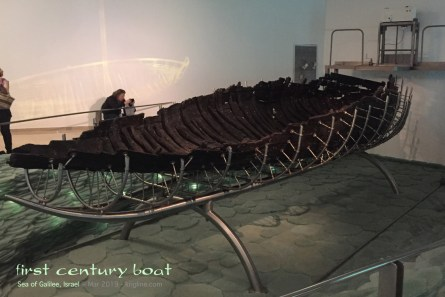 First century fishing boat, found buried in the mud in 1986.
