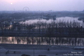 Beijing's Long Tan Park, as seen from Michael's hotel/apartment in 1987. Just looking at this old photo reminds me of how cold it was!