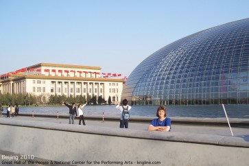 "Vivian, in 2010, between ""The Egg"" and the back of the Great Hall of the People."