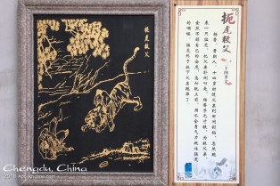 """This was one of many """"classic stories"""" featured on a long wall in an alley in Chengdu. It's a great way to foster a renaissance of classical values."""