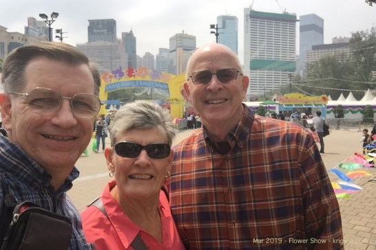 A selfie with Jim and Julie, on their visit to HK.