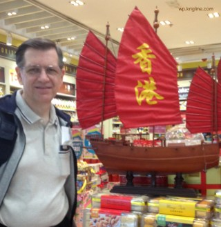 """The sail says """"Hong Kong,"""" and this type of ship is one of the city's enduring symbols. We took this at the HK airport a few months ago, and we will return in a matter of days."""