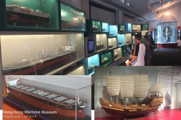 My friend is an officer on a ship like the one shown bottom left, so I took him to the HK Maritime Museum. I had a lot of fun listening to his professional explanations and stories (I also enjoy getting his email from around the world).