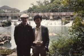 Lei was Michael's closest friend in the 1980s at Xiamen U.