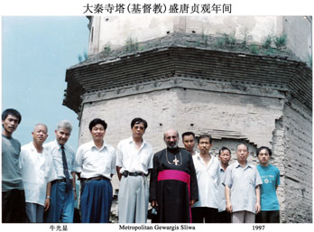 Mr Niu took this photo in 1997, when he was acting as translator for this important delegation of Chinese and Nestorian brethren.