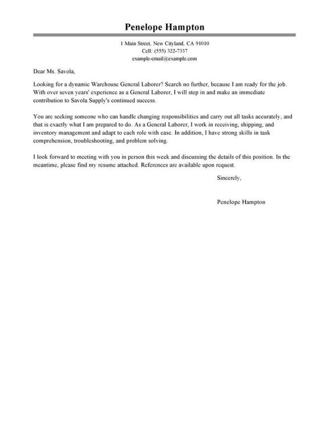 Generic Cover Letter For Resume Resume Sample