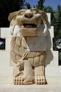https://i1.wp.com/wp.production.patheos.com/blogs/godandthemachine/files/2015/05/palmyra-god-lion.jpg