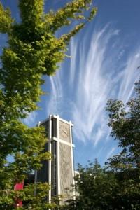 Demaray Tower