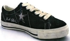 Holy Relic: Kurt Cobain Signature One Star from Converse--the style of shoe Cobain was wearing when he died.