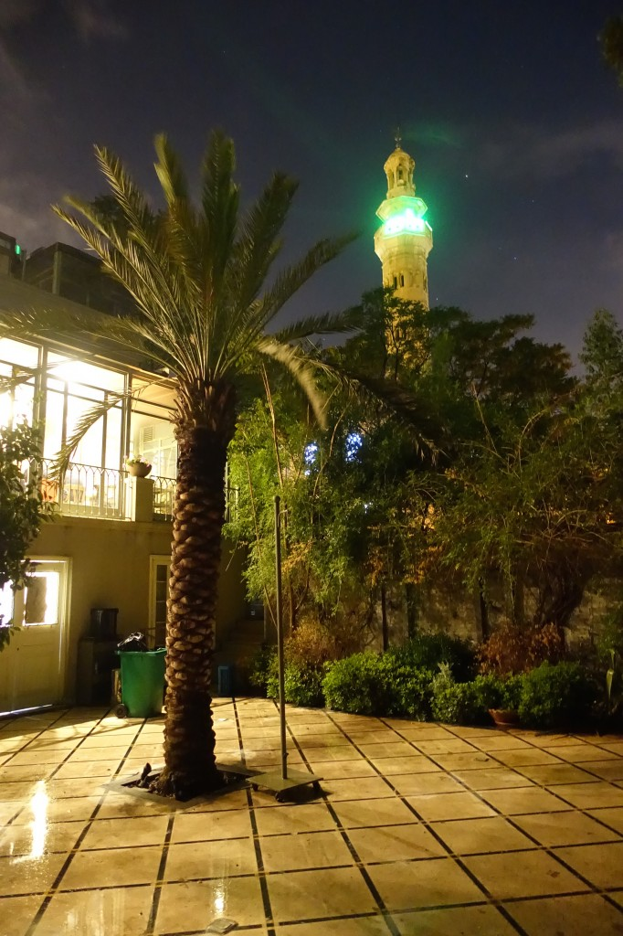 View from the patio of the Sufra Restaurant, in Amman