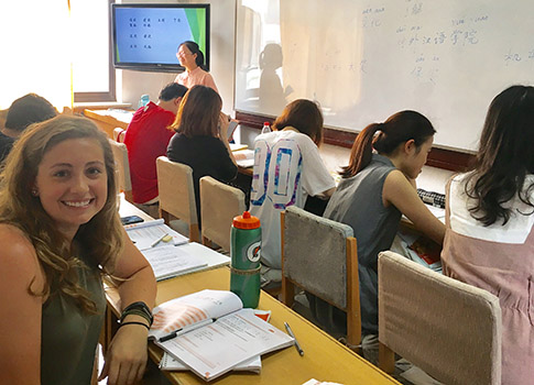 Alison Curry '19 at Peking University.