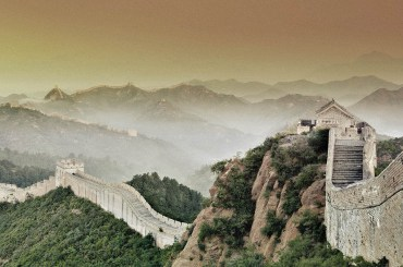 GreatWallChina1200x900