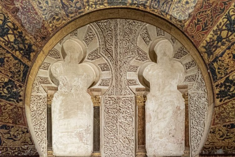 Detail of Islamic decoration within the Mezquita