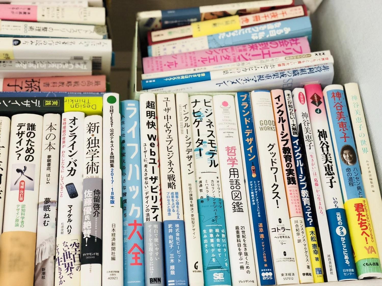 本棚の一部