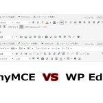 tinyMCE VS WPEDIT