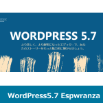 WordPress5.7