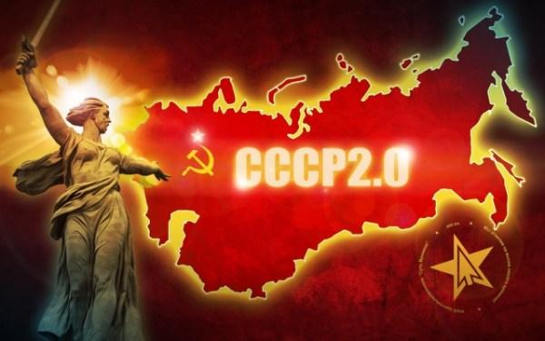 СССР 2.0 обои для рабочего стола. Обои СССР 2.0: Время ...