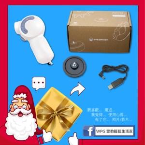 【FB分享抽好禮】有機會獲得雪豹當聖誕禮!