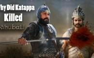 कट्टपा ने बाहुबली को क्यों मारा ??