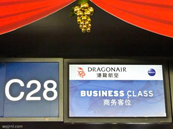 pek airport dragonair business class check in
