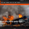 CSS Igniter Tabloid WordPress Theme