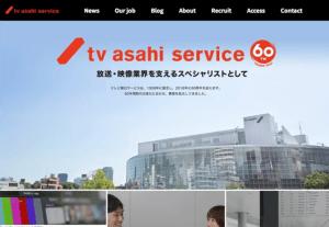 tv-asahi-service