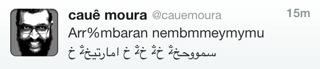 tweet-bug-carac-arabes