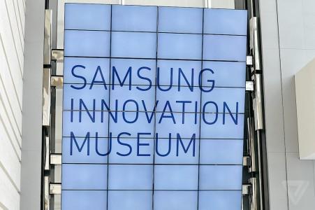museu-inovacao-samsung-placa