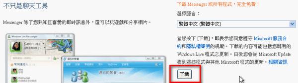Windows Live Wirter-01