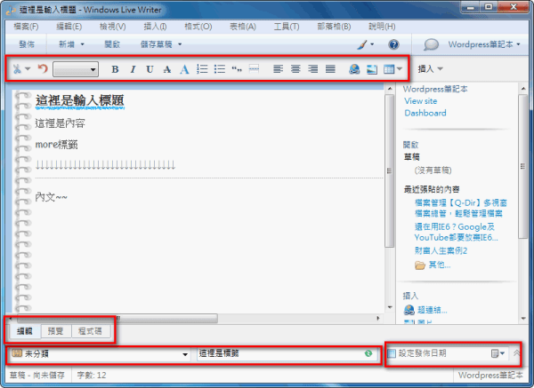 Windows Live Wirter-08