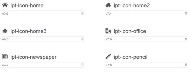 New Icomoon Collection