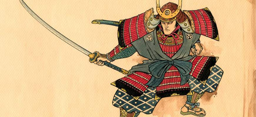 samurai | wordpress code of honor