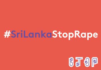 Stop Rape (R) (2)